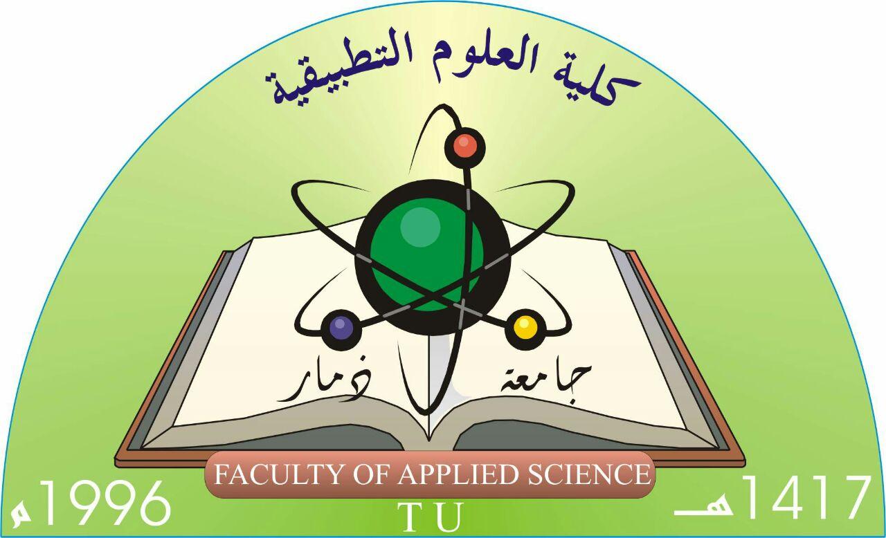 مخطط توزيع الطلاب المنسقين بكلية العلوم التطبيقية