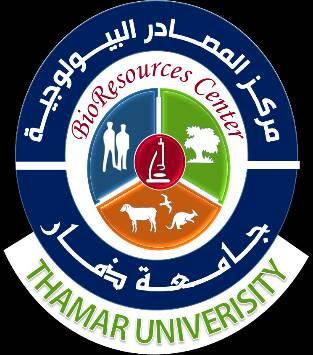 مركز المصادر البيولوجية