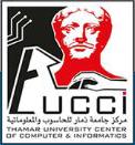 يعلن مركز جامعة ذمار للحاسوب والمعلوماتية عن بدء القبول والتسجيل في برنامج الدبلوم للعام الجامعي 2016/2017م