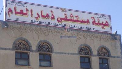 رئيس الجامعة يقوم بزيارة لمستشفى الوحدة التعليمي بمعبر