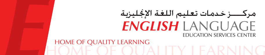 مركز تعليم اللغة الانجليزية